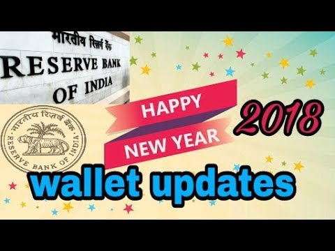 RBI New guidelines wallet updates
