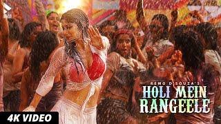 New Hindi Songs 2020 Holi Mein Rangeele Mouni R Varun S Sunny S Mika S Abhinav S