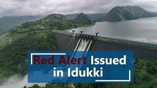 Kerala: Red Alert Issued in Idukki Following Heavy Rain | ABP News