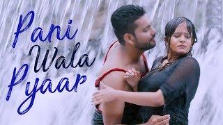 Pani Wala Pyaar   Raju Punjabi, Sumit Yadav, Mahi Gupta   Latest Haryanvi Song 2017