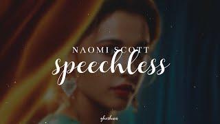 Naomi Scott - Speechless (Lyrics)