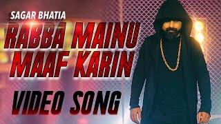 Rabba Mainu Maaf Karin | Full Song | Sagar Bhatia | Latest Punjabi Songs 2017 | Yellow Music