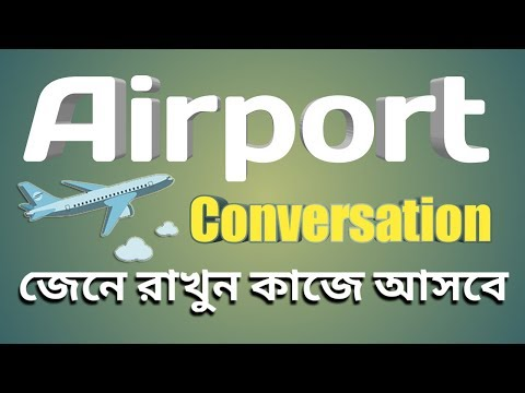 English Conversation at the Airport | Learning English at the Airport | Bengali to English
