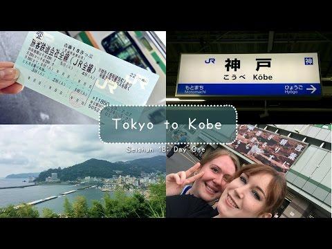 Japan by Rail: Tokyo to Kobe  [Seishun 18 Day One]