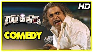 Download Vizhithiru Latest Movie Scenes | Krishna fights Goons | Vidharth and Dhansika comedy scene Video