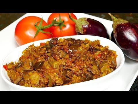 Eggplant Curry Recipe