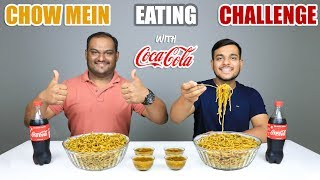 CHOW MEIN EATING CHALLENGE   Chinese Noodles Eating Competition   Food Challenge