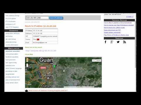 Track ip adress using GMAIL