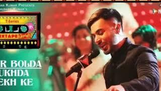 T-Series Mixtape Punjabi: YAAR BOLDA/MUKHDA DEKH KE   Surjit Bindrakhia & Gitaz Bindrakhia