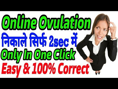 Online Ovulation Period Kaise Nikale Hindi | How To Find Ovulation Date | Online Ovulation Time Urdu
