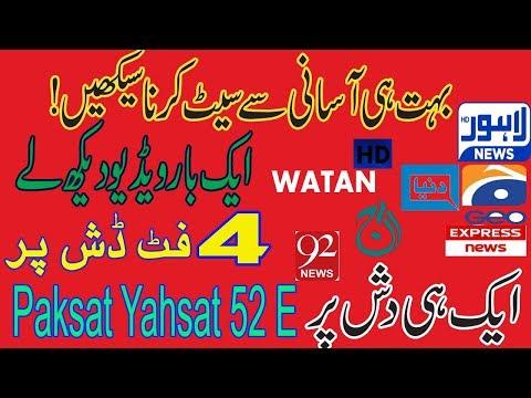 How to set-paksat 1R 38E/yahsat 52E-two sattlites on 4feet dish(urdu