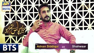 Adnan Siddiqui: What Character Are You Playing in Meray Pass Tum Ho?