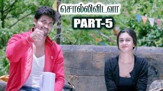 Download Sollividava 2018 Latest Tamil Movie Part 5 - Chandan Kumar, Aishwarya Arjun, 'Action King' Arjun Video