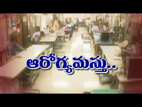 AP Govt Will Issue Health Cards To Employees and Pensioners Today : TV5 News