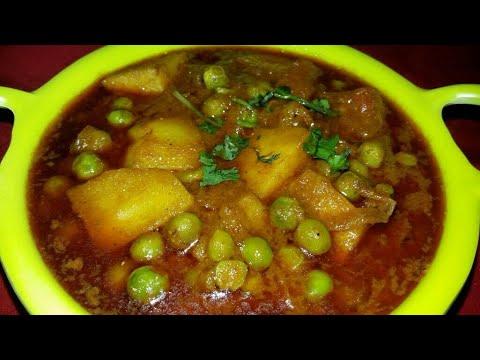 Aloo Matar Curry Recipe l Aloo matar gravy l Quick easy and tasty Aloo Matar
