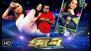 Cash  Nenu Sailaja,Golmaal,Premaina Pellaina Serials Teams   20th July 2019   Full Episode   ETV
