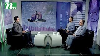 Market Watch মার্কেট ওয়াচ | Episode 335 | Stock Market and Economy Update | Talk Show