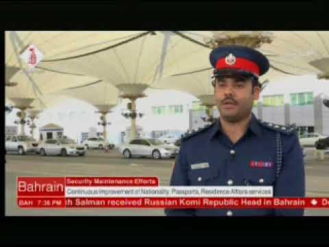 MOI Security Protection Efforts # Bahrain