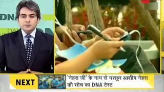 DNA: Non Stop News, November 01, 2017