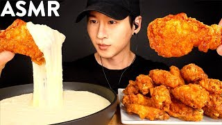 ASMR STRETCHY CHEESE & CHICKEN WINGS MUKBANG (No Talking) COOKING & EATING SOUNDS | Zach Choi ASMR