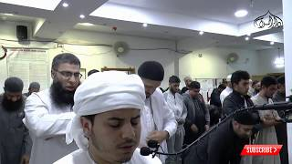 Beautiful Taraweeh recitation - Hazza Al Balushi