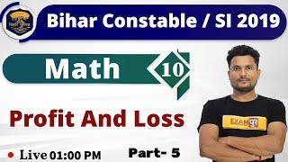 Class-10|| Bihar Constable / SI 2019 || Math || By Vikash singh Sir || Profit And Loss Part - 5