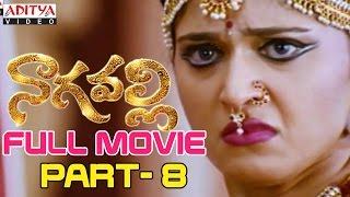 Nagavalli Telugu Movie Part 8/14 - Venkatesh,Anushka Shetty