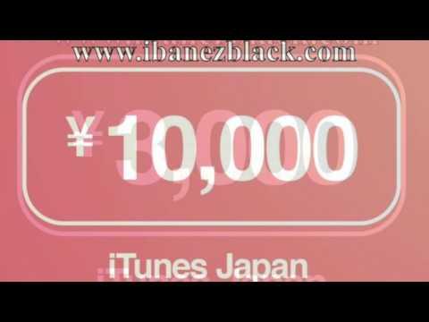 Jual : iTunes gift card region US, Australia, Japan, UK etc by ibanezblack.com