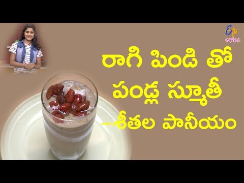 Fruit Raagi Smoothie | Smoothies & Salads | 6th June 2018 | Full Episode | ETV Abhiruchi