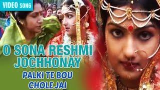 Palki Te Bou Chole Jai   Mita Chatterjee   Bengali Songs   Full Video Song   Atlantis Music