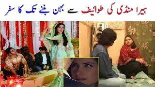 HEERA MANDI Ki Tawaif Se Behan Tak Ka Safar Story in Urdu/HINDI