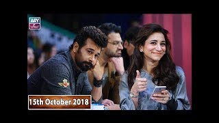 Salam Zindagi With Faysal Qureshi - Dum Hai To Entertain Ker - 15th October 2018