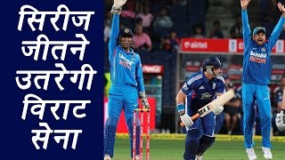 India vs England 2nd ODI Match Preview: Virat Kohli aims to win series | वनइंडिया हिन्दी