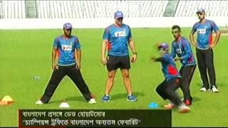 চ্যাম্পিয়ন ট্রফিতে বাংলাদেশ অন্যতম ফেবারিট ডেভ হোয়াইট্মোর।bangladesh cricketnews info 2016 s