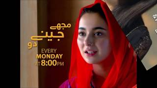Watch Pakistani Dramas - All Online HD Episodes