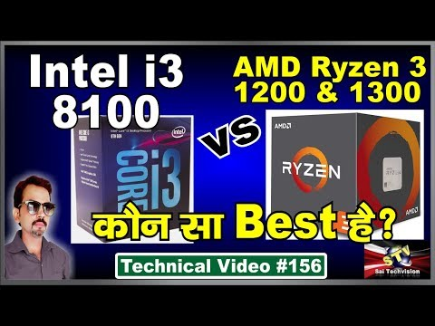Intel i3-8100 vs AMD Ryzen 3 1200 and 1300X Which is best in Hindi #156