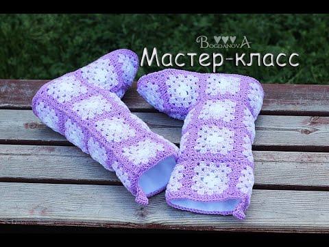 как связать тапочки сапожки крючком 2 How To Crochet Home Slippers