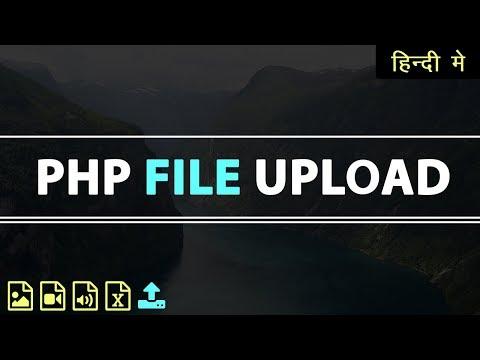 PHP easily File Upload Method in Hindi | Learn PHP in Hindi Urdu | vishAcademy