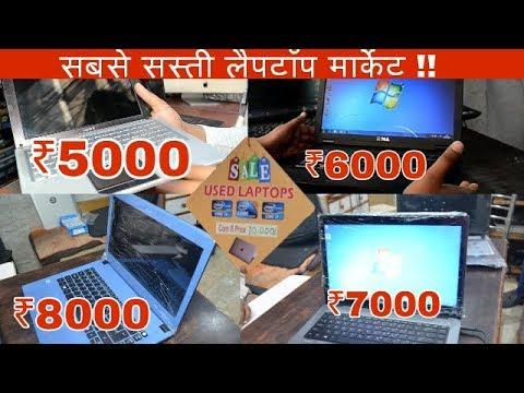Laptop Market In Delhi | Cheap Rate | best place to buy laptop | Nirman Vihar Market