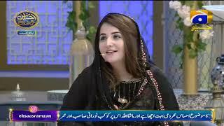 Geo Ke Mehman (Mubashir Hashmi & Neelum Yousaf) - 28 May 2019 - Ehsaas Ramzan