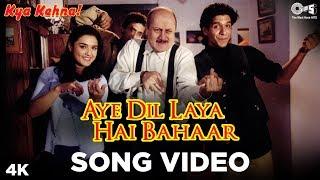 Aye Dil Laya Hai Bahaar Song Video - Kya Kehna! | Kavita Krishnamurthy & Hariharan | Preity Zinta