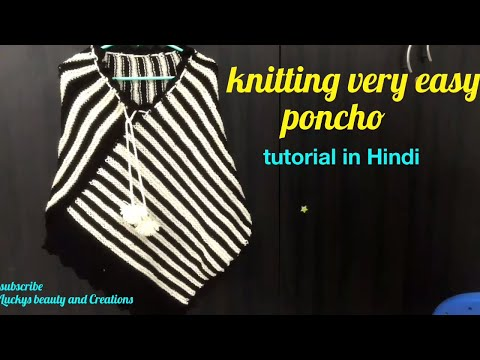 Knitting poncho tutorial for beginners in Hindi, very easy poncho knitting
