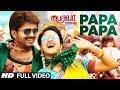 PaPa PaPa Video Song   Bairavaa Video Songs   Vijay, Keerthy Suresh   Santhosh Narayanan