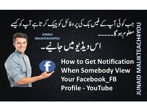 How to Get Notification When Somebody View Your Facebook FB Profile  YouTube||Junaid Malik Teach4you