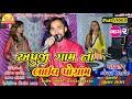 Download  ભાગ-2 Apruji Live program Singar- Bechar Thakor - Shejal vanjara 2019 MP3,3GP,MP4