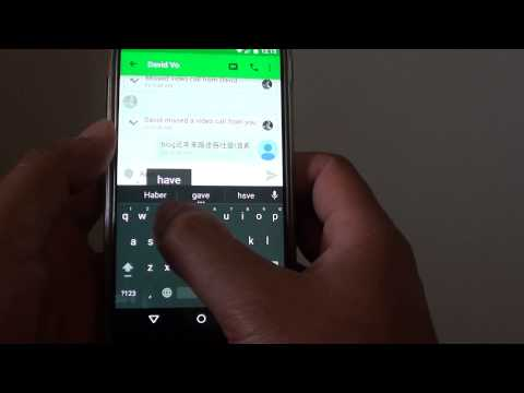 Google Nexus 5: How to Enable / Disable Suggested Word Floating Preview