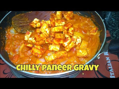 chilly paneer gravy | for roti and pulao
