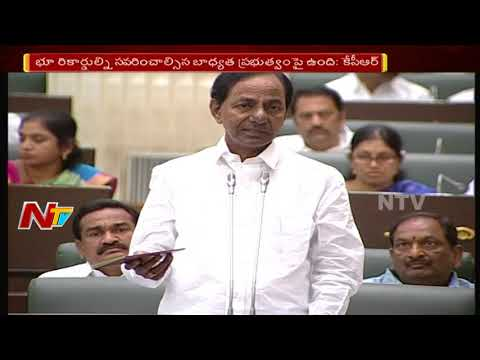 CM KCR Clarifies Issues on Updation & Registration of Land Records || NTV