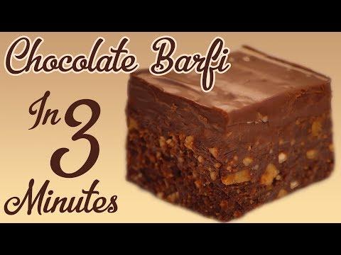 3 Minutes Chocolate Barfi Burfi Recipe In Hindi Quick & Easy Rakhi Special Recipe 3 मिनट मे चॉकलेट क