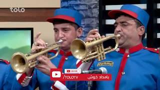 Download موسیقی گنجشکک و اجرای تیم باجه خانه با ( رقص زیبایی ایمل آصفی و شاه کاکل ) Video